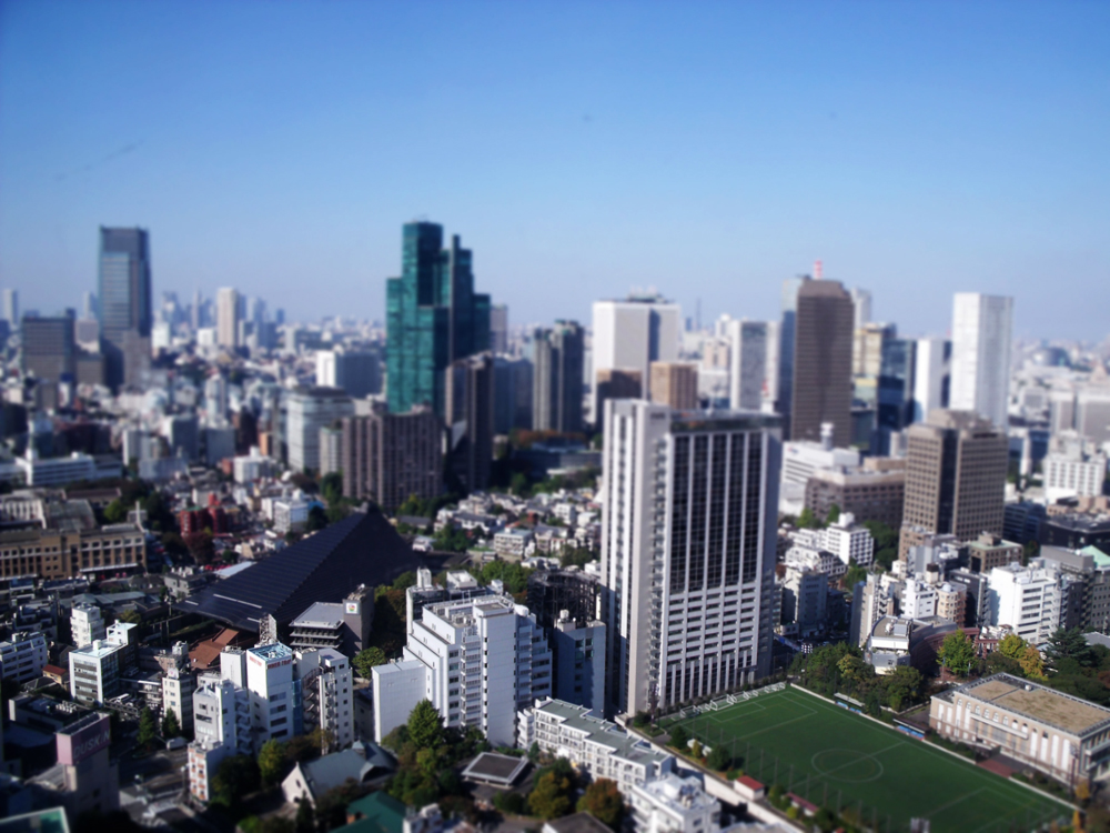 Tilt Shift Tokyo